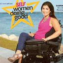 Sabrina Cohen Foundation Inc